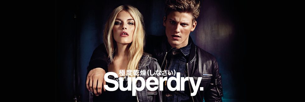 Superdry dameskleding