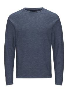 Jack & Jones Premium  Jack & Jones Premium JPRTREVOR KNIT CREW NECK Sweater infinity